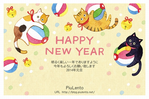 new-year-2014-blog-1