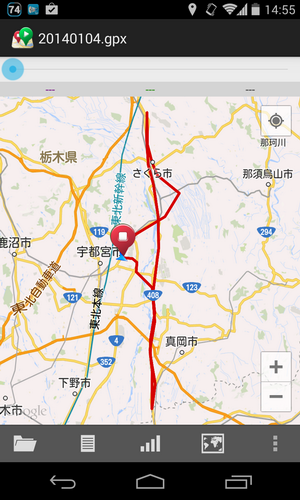 Screenshot_2014-01-04-14-55-59_resize