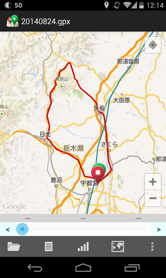 Screenshot_2014-08-24-12-14-02_サイズ変更