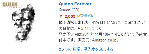 queen-forever-amazon-wl