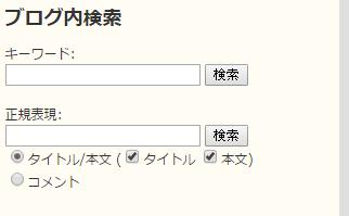 20150813-input-chrome