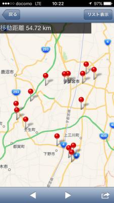 2015-12-13 10.22.10_サイズ変更