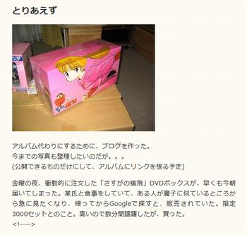 first-blog-1